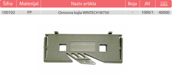 WINTECH W750 GOTOVO